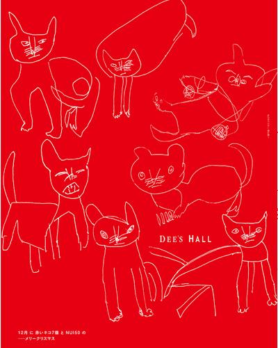 12月に赤いネコとNUI50の